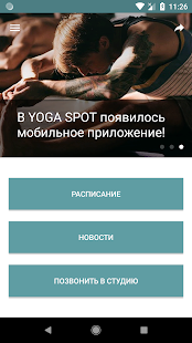 Download Yoga Spot For PC Windows and Mac apk screenshot 2