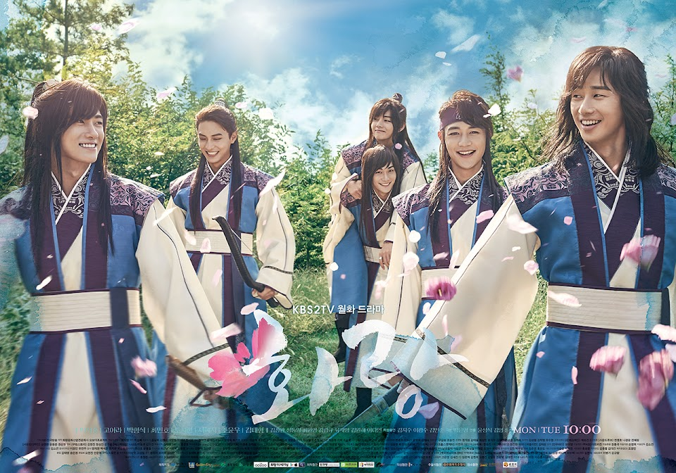 Hwarang-The-Poet-Warrior-Youth-Poster-1