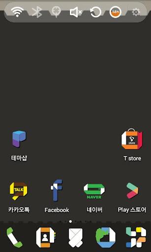 Origami Icon Launcher Theme
