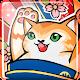 大相撲:橫綱之路 (game)