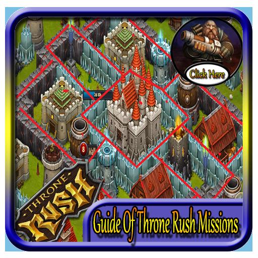 無料娱乐Appの地図王位ラッシュミッションガイド 記事Game