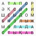 Сөзді Тап icon