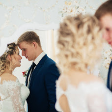 Wedding photographer Irina Kraynova (Photo-kiss). Photo of 07.06.2017