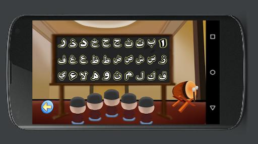 Learn Arabic Alphabet Easily 5.2 screenshots 10