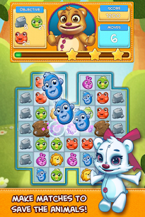 Teddy Bear Heroes!- screenshot thumbnail