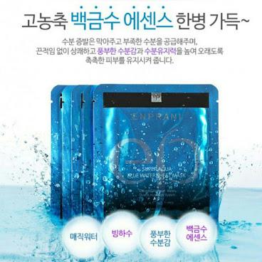 🇰🇷代購出名韓國ENPRANI超級保水面膜10片送5片套