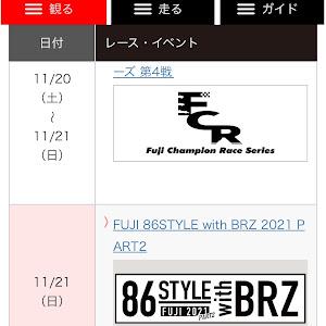 BRZ ZC6のカスタム事例画像 白狐さんの2021年10月13日22:56の投稿