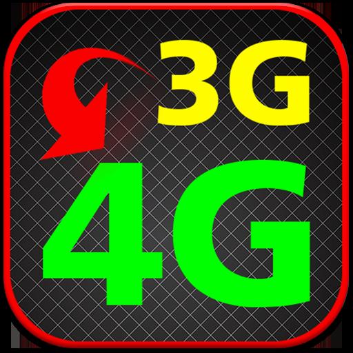 تبديل 3G ب 4G هي prank 工具 App LOGO-硬是要APP