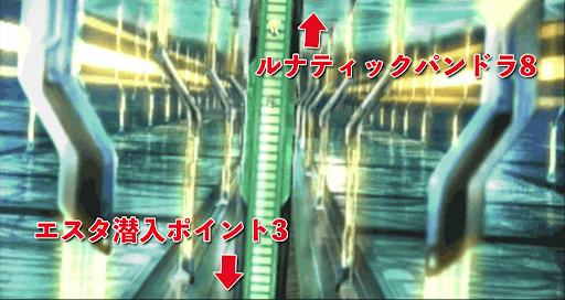 FF8_入口3_マップ