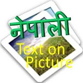 nepali text on picture