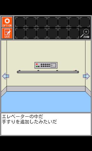 u8131u51fau3057u3088u3046uff01u56f0u3063u305fu30a8u30ecu30d9u30fcu30bfu30fcu7de8 1.0.0 Windows u7528 6