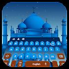 Blue castle keyboard icon