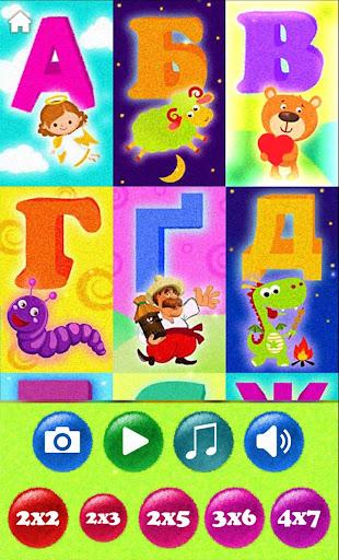 Весела Українська Абетка - пазл для дітей 1.6.4 screenshots 1