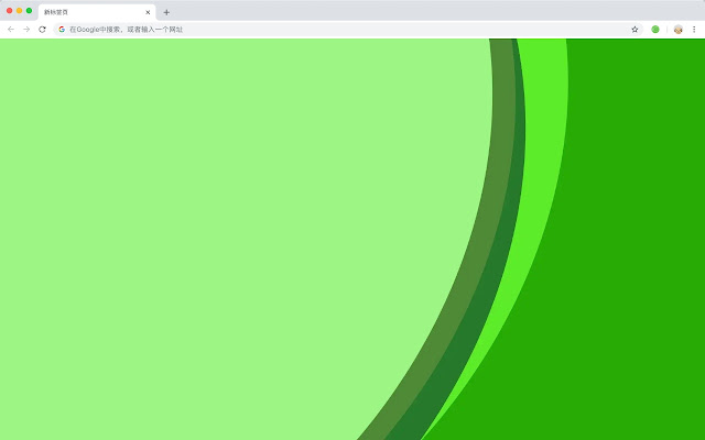 Green HD Wallpapers New Tabs Eyes Theme