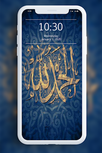 Allah Wallpaper 1.0 screenshots 3