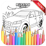 Russian Cars Coloring Book - Draw Russian Cars 5 icon