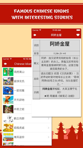 Learn Chinese - Phrases and Words, Speak Chinese 5.4 screenshots 4