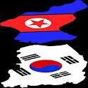 빨갱이파랭이(문재인정부,김정은,종전,휴전,통일,북한,종북세력,국민의마음,평양냉면) icon