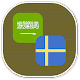 Arabic - Swedish Translator Download for PC MAC
