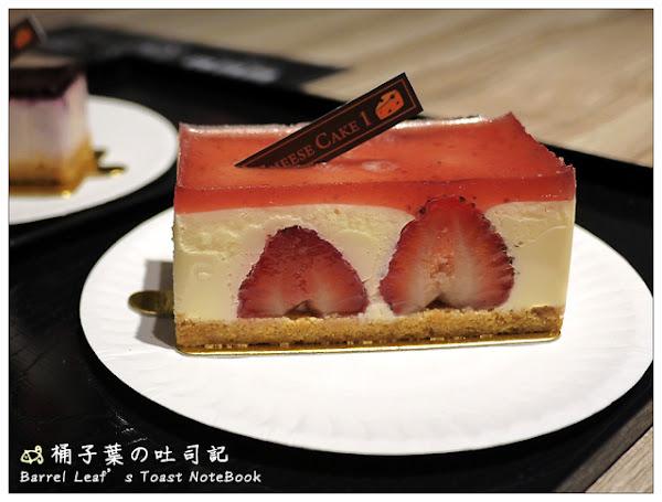 CheeseCake1 -- 新光三越A4 自然熟成 真實不膩乳酪蛋糕
