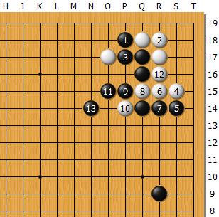 71honinbo_3rd_002.png