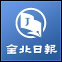 전북일보 icon