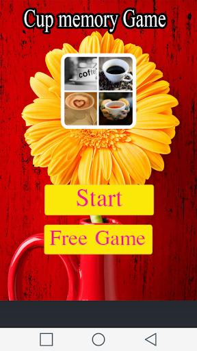 컵 커피 메모리 게임