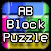 Another Brick Block Puzzle