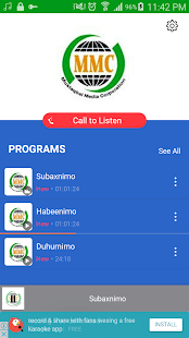Somali Radio App- screenshot thumbnail