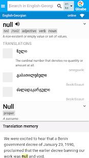 English-Georgian Dictionary - náhled