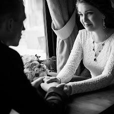 Wedding photographer Kristina Scherbakova (kgscherbakova). Photo of 20.10.2016