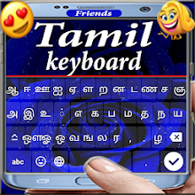 Download Friends Tamil Keyboard APK latest version App for PC