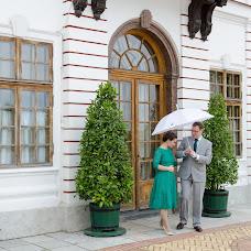 Wedding photographer Artem Kolbasov (Artyfoto). Photo of 21.06.2016
