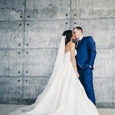 Wedding photographer Irina Kaysina (Kaysina). Photo of 05.01.2016