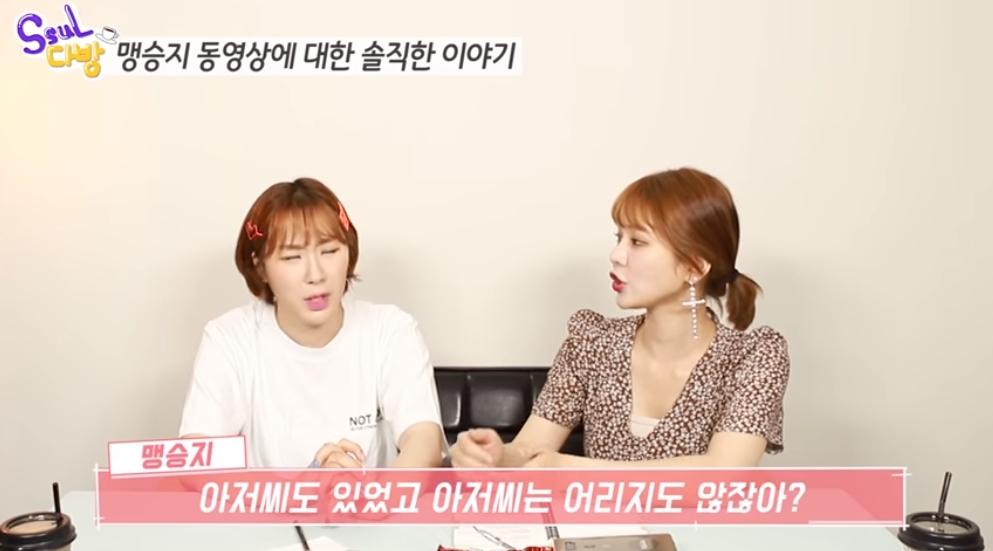 seungji8