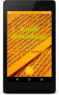 Panini Ashtadhyayi- screenshot thumbnail