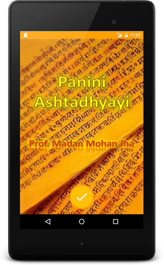 Panini Ashtadhyayi- screenshot