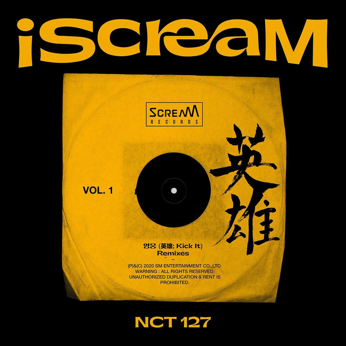 iscream project
