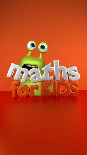 子供のための数学