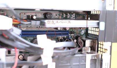 DELL Optiplex9010 スロット空き