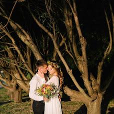 Wedding photographer Anastasiya Nikitina (anikitina). Photo of 05.09.2018