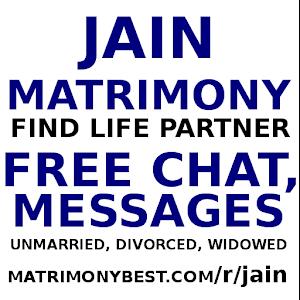 Jain matchmaking