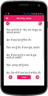 Hindi NonVeg Jokes & chutkule- screenshot thumbnail