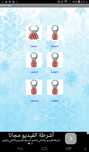 HVAC Quiz modavailable screenshots 5