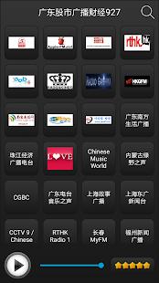China Radio Stations - China FM AM Internet Online - náhled