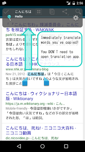 Copy Translator