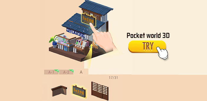 Pocket World 3D - assemble the buildings