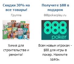 http://ktonanovenkogo.ru/image/01-11-201420-21-18.png