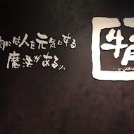 牛角日式炭火燒肉(忠孝店)
