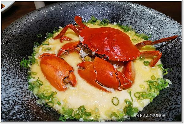 巨蛋翠園粵菜餐廳。漢來美食巨蛋會館9F。花雕年糕蒸蟹 無敵好吃